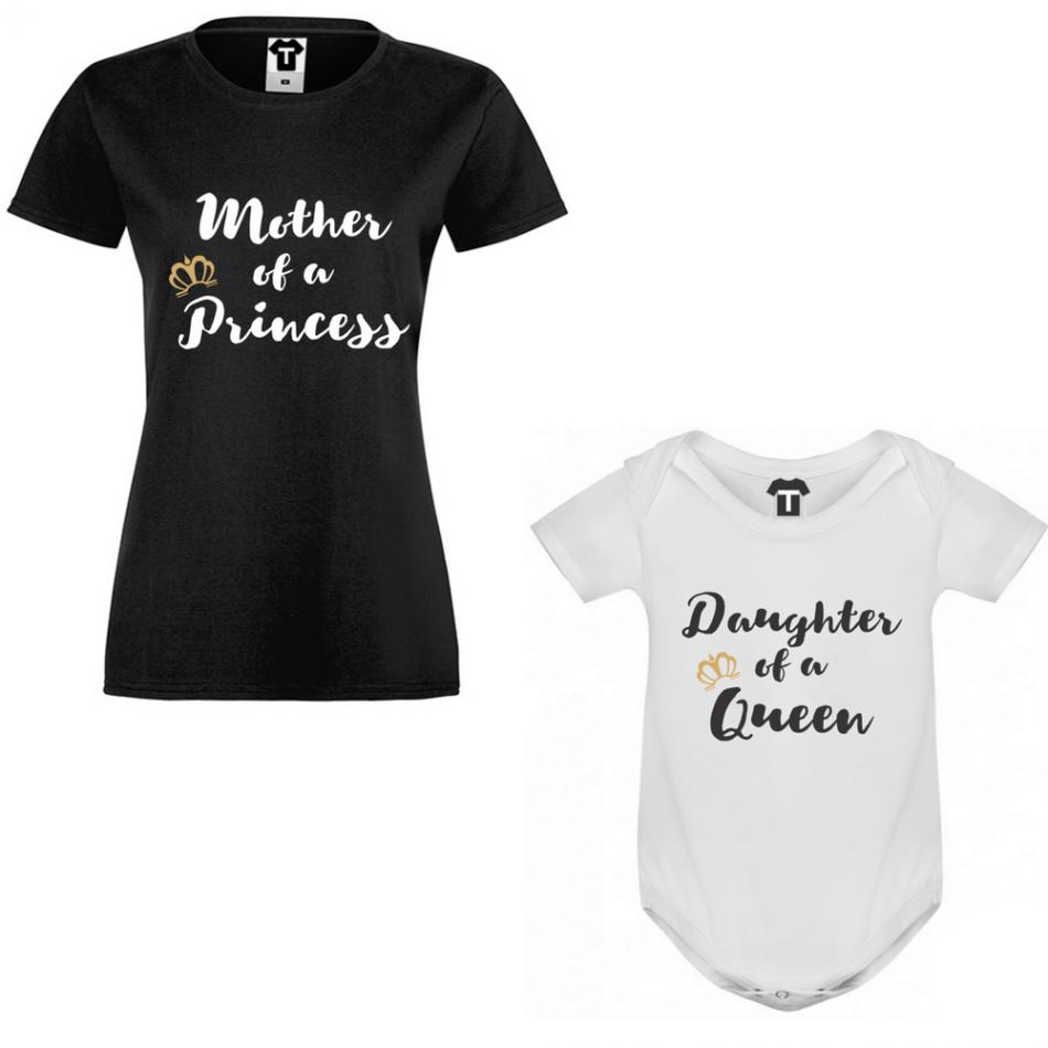Sada pre matku a dieťa Mother of a princess/Daughter of a queen