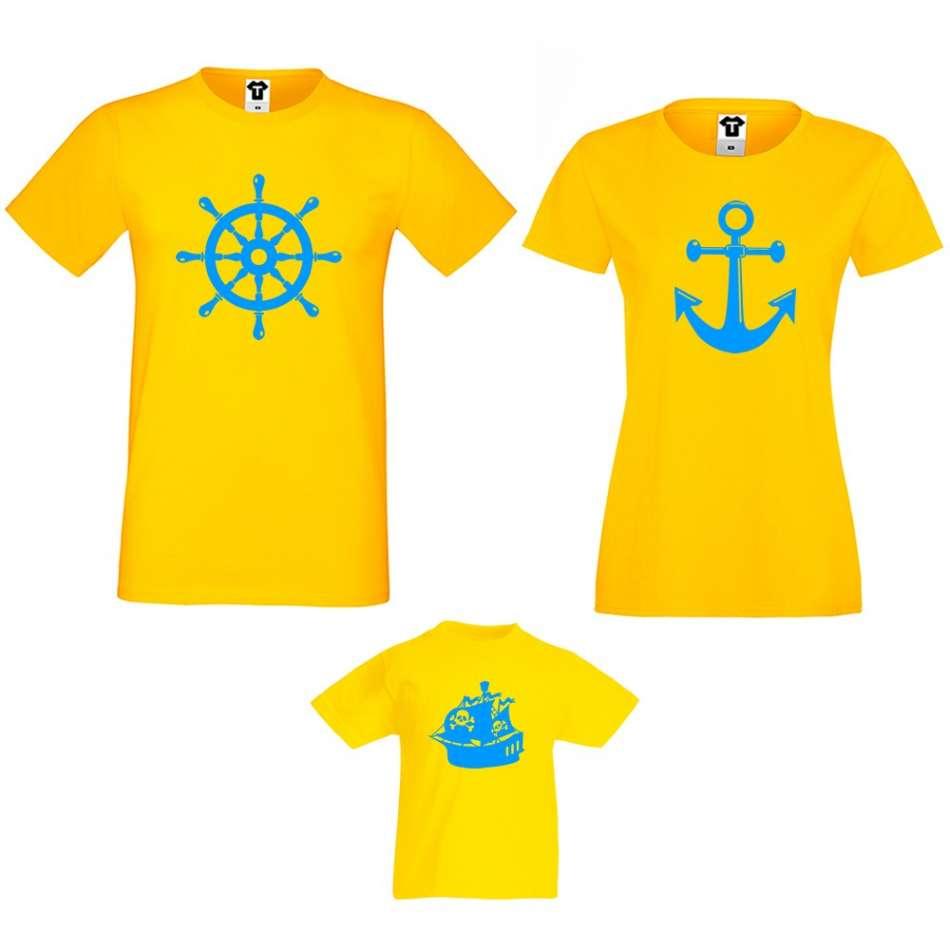 Rodinné tričká v rôznych farbách Anchor, Rudder and Ship