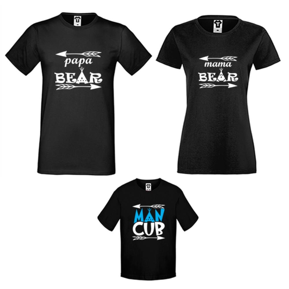 47cbfc8f36 Rodinné tričká v bielej alebo čiernej farbe Bear Family - F-485-1-2-12